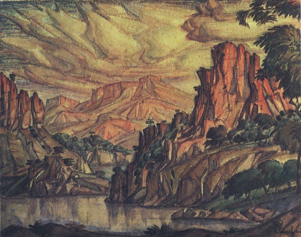 Картины богаевского фото с названиями